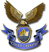 ООО ЧОО Пульт охраны
