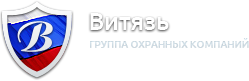 ООО ЧОО Витязь-Сочи