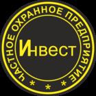 Охрана домов и коттеджей от ЧОП ИНВЕСТ в Сочи