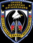 Охрана банков от ООО ЧОО Российский альянс безопасности в Сочи